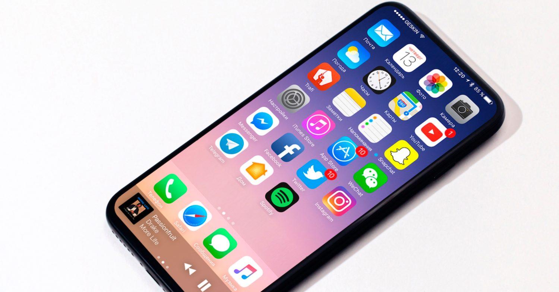 No Fingerprint Sensor on iPhone 8, highest screen-to-body ratio in a